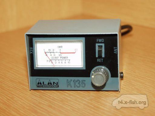 Alan K135 инструкция - фото 3